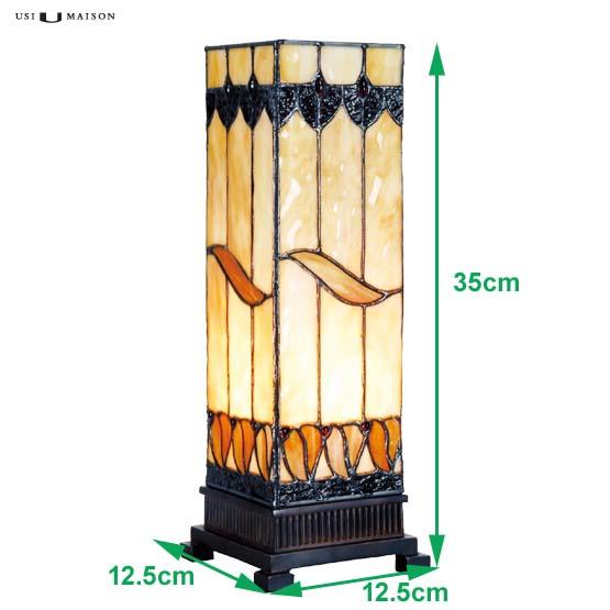 tiffany windlicht cincinnati small sizes