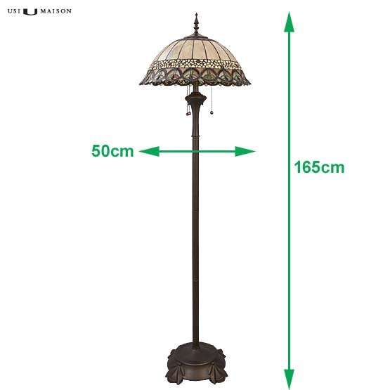 tiffany floor lamp nashua 1 sizes