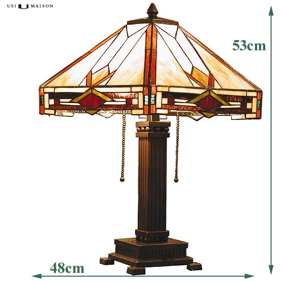 tiffany tafellamp boston usi maison. Black Bedroom Furniture Sets. Home Design Ideas