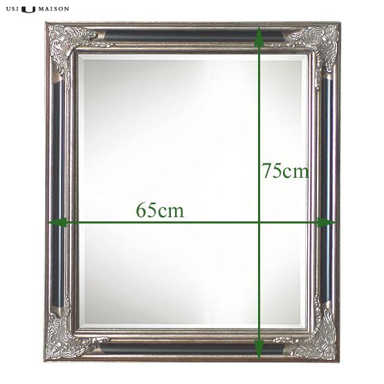 Miroir classique lorrain argent antique et noir usi maison for Miroir classique