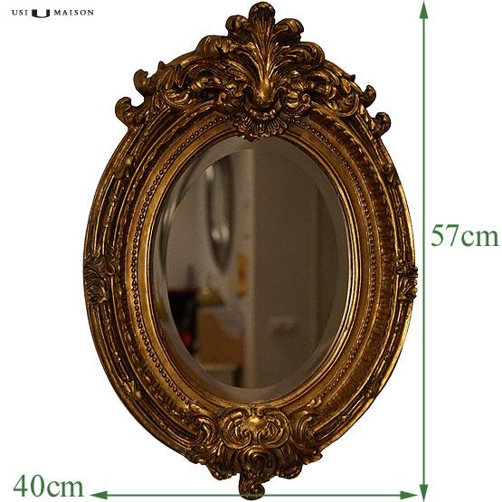 Gouden Spiegel Ovaal.Ovale Barok Spiegel Veronese Goud S